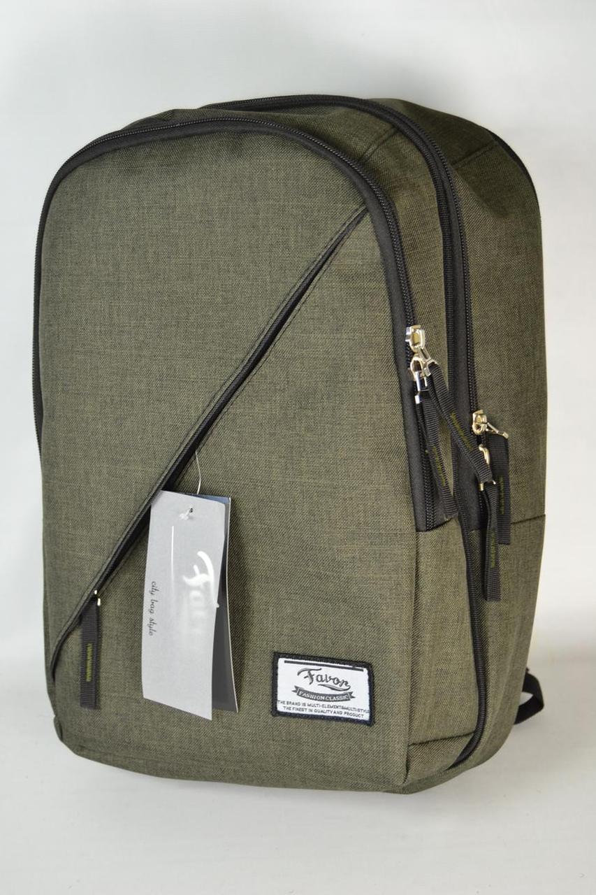 Рюкзак молодежный Favor модель 985-08-5