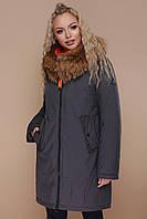 Теплая женская зимняя куртка-пуховик до колена с капюшоном и мехом, большие размеры, Куртка 18-098, серая