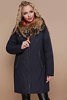 Зимняя женская куртка-пуховик на молнии удлиненная с мехом на капюшоне большие размеры Куртка 18-098, синяя