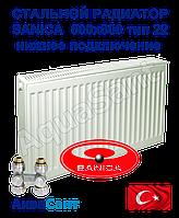Стальной радиатор Sanica 500x600 тип 22 нижнее подключение