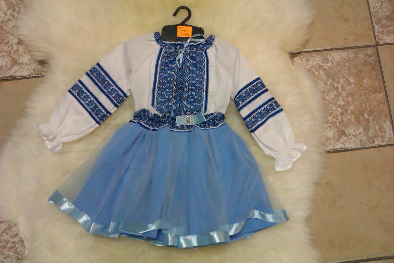 Вишиванка костюмчик для дівчинки в українському стилі на 7-10 роки