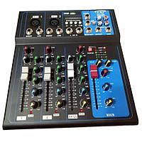 Микшер Yamaha MG-04BT 4ch микшерный пульт BLUE TOOTH 4 канала