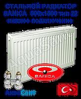 Стальной радиатор Sanica 500x1500 тип 22 нижнее подключение