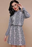 Женское платье-рубашка воротник стойка с принтом питона Азиза д/р