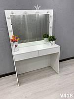 Візажний столик для макіяжу Модель V418 білий, фото 1