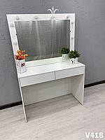 Визажный столик для макияжа. Модель V418 белый, фото 1