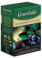 Черный Листовой чай Greenfield Bluberry Nights, 100 г