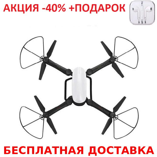 Квадрокоптер X9TW Складной четырехосевой дрон с Wifi камерой + наушники iPhone 3.5
