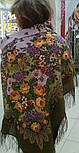Цветет сирень 1360-10, павлопосадский платок шерстяной  с шелковой бахромой, фото 9