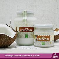 16 необычных способов применения кокосового масла!