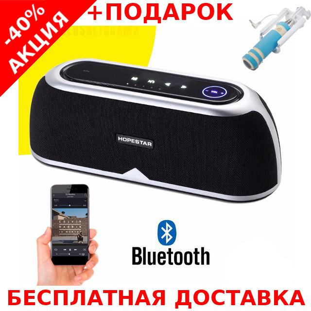 Портативная переносная колонка Hopestar A4 Bluetooth Блютуз акустика + монопод для селфи