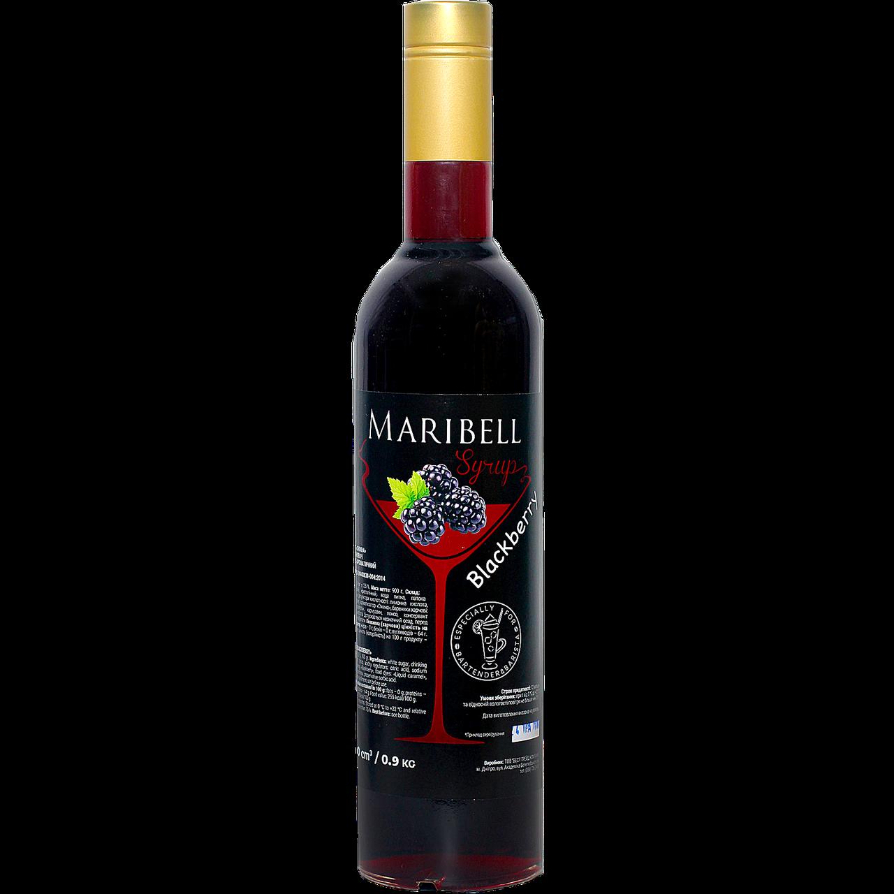"""Сироп коктейльный Maribell """"Ежевика"""" 700мл"""