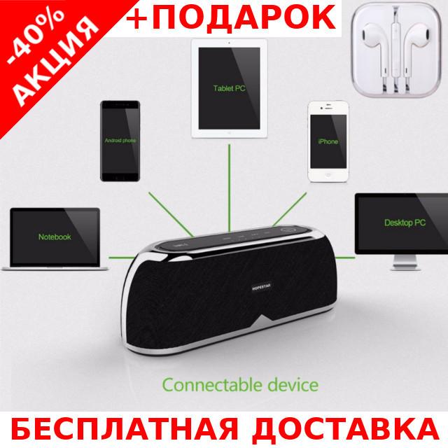 Портативная переносная колонка Hopestar A4 Bluetooth Блютуз акустика + наушники iPhone 3.5