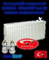 Стальной радиатор Sanica 300x1000 тип 22 нижнее подключение