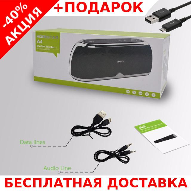 Портативная переносная колонка Hopestar A4 SILVER Bluetooth Блютуз акустика + зарядный USB - micro USB кабель