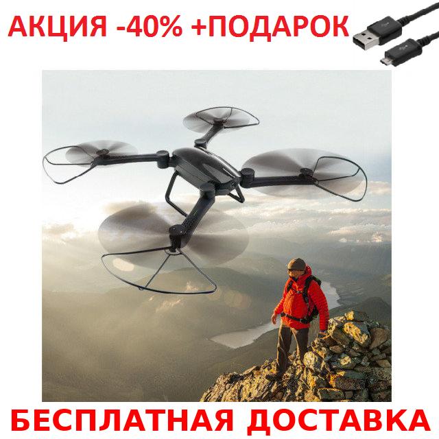 Квадрокоптер X9TW Складной четырехосевой дрон с Wifi камерой + зарядный USB-microUSB кабель