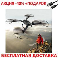 Квадрокоптер X9TW Складной четырехосевой дрон с Wifi камерой + зарядный USB-microUSB кабель, фото 1