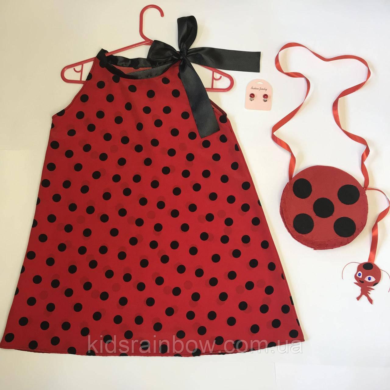 Платье Леди Баг с набором: клипсы, сумочка, Тикки