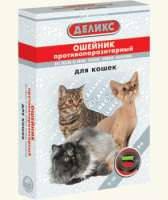 Ошейник  для кошек, от паразитов,  уценка