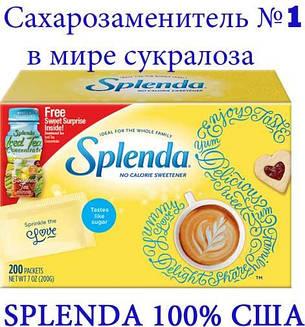 Заменитель сахара Splenda сукралоза 200 г США, фото 2