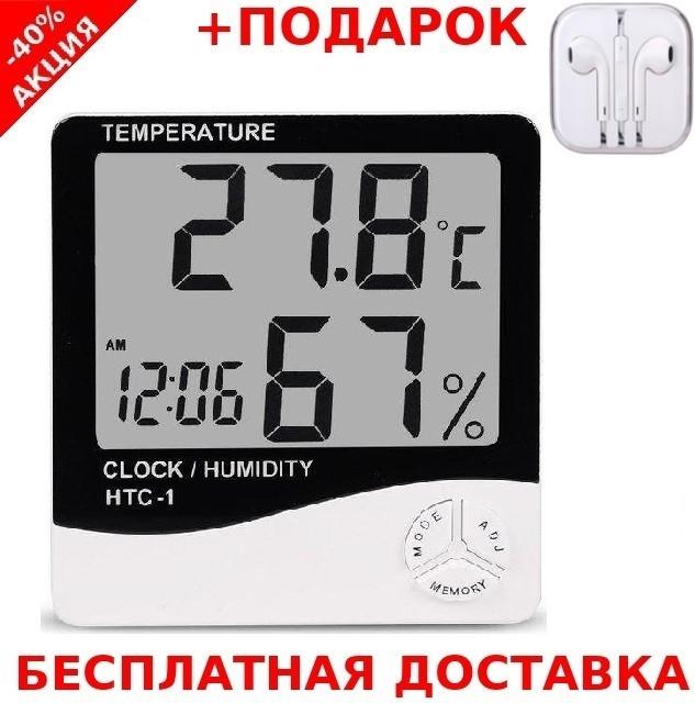 Термогигрометр HTC-1 CADRBOARD часы будильник метеостанция календарь наружным датчиком + наушники