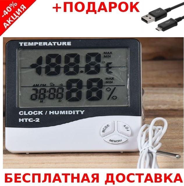 Термогигрометр HTC-1 MAT CASE часы будильник метеостанция календарь с наружным датчиком + шнур зарядки