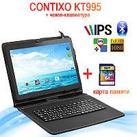 """Игровой Планшет-Ноутбук CONTIXO KT995 3G 10.1"""" 3GB RAM 32GB ROM GPS + Чехол-клав + карта 64GB"""