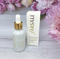 Сыворотка для лица Farsali Rose Gold(белая с частичками золота)