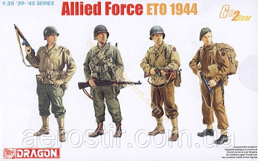 Allied Force (ETP 1944) 1/35 Dragon 6653