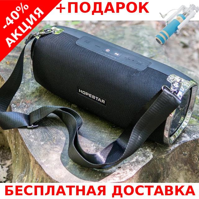 Портативная переносная колонка Hopestar A6 Bluetooth Блютуз акустика + монопод для селфи