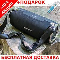 Портативная переносная колонка Hopestar A6 Bluetooth Блютуз акустика + монопод для селфи, фото 1