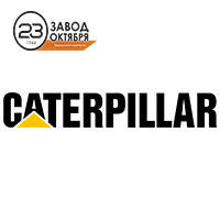Клавиша соломотряса Caterpillar Lexion 480 (Катерпиллер Лексион 480)
