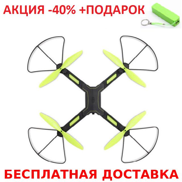 Квадрокоптер X7TW беспилотник c WiFi камерой + повербанк 2600 mAh