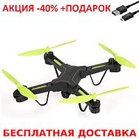 Квадрокоптер X7TW беспилотник c WiFi камерой + зарядный USB-microUSB кабель, фото 1
