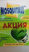 Набор электрофумигатор Москитал +жидкость универсальная защита на 45 ночей