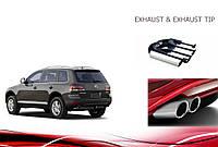 Насадки на глушитель V1 (2 шт) Volkswagen Touareg 2002-2010 гг.