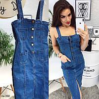Женский стильный джинсовый сарафан, фото 1