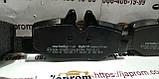 Тормозные колодки задние Mercedes Vito W639 Metelli 22-0576-0, фото 2