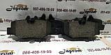 Тормозные колодки задние Mercedes Vito W639 Metelli 22-0576-0, фото 3