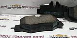 Тормозные колодки задние Mercedes Vito W639 Metelli 22-0576-0, фото 4