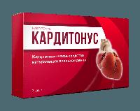 Кардитонус порошок для нормализации давления, кардитонус порошок от гипертонии, лечение гипертонии