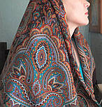 Узор дождя 1695-17, павлопосадский платок шерстяной (двуниточная шерсть) с шелковой бахромой, фото 2