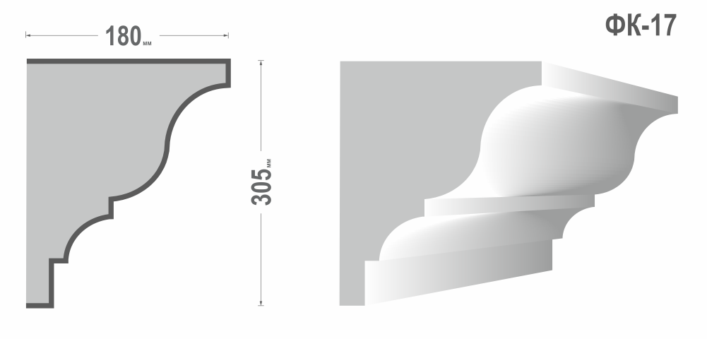 Фасадный карниз Фк-17