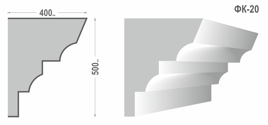 Фасадный карниз Фк-20
