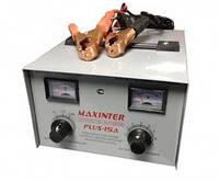 Зарядное устройство MAXINTER Plus - 15A