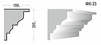 Фасадный карниз Фк-33