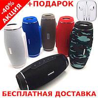 Портативная переносная колонка Hopestar H20 Bluetooth Блютуз акустика + наушники iPhone 3.5, фото 1