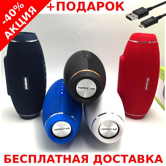 Портативная переносная колонка Hopestar H20 Bluetooth Блютуз акустика + зарядный USB - micro USB кабель