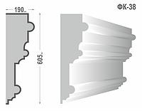 Фасадный карниз Фк-38