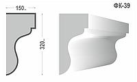 Фасадный карниз Фк-39